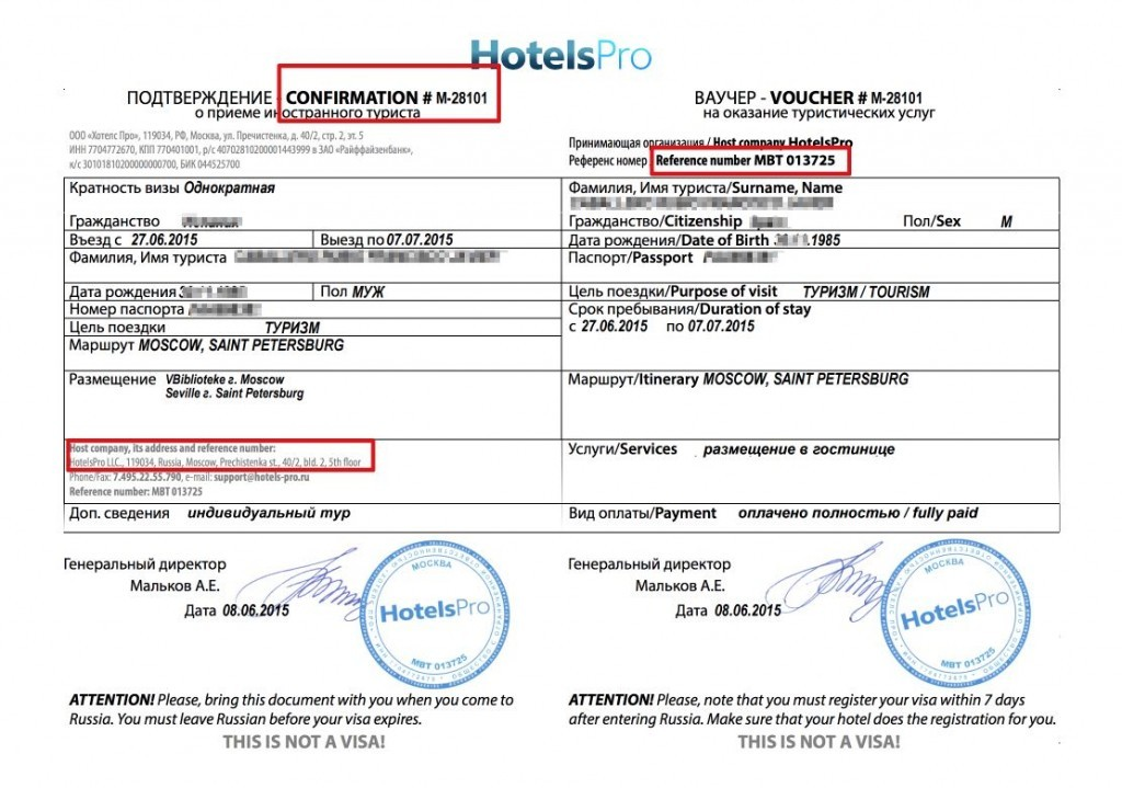 Tourist Visa Support Letter