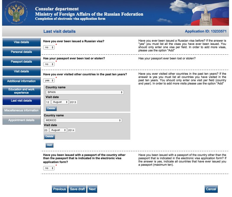 Visa application form Russia - USA Citizens 11