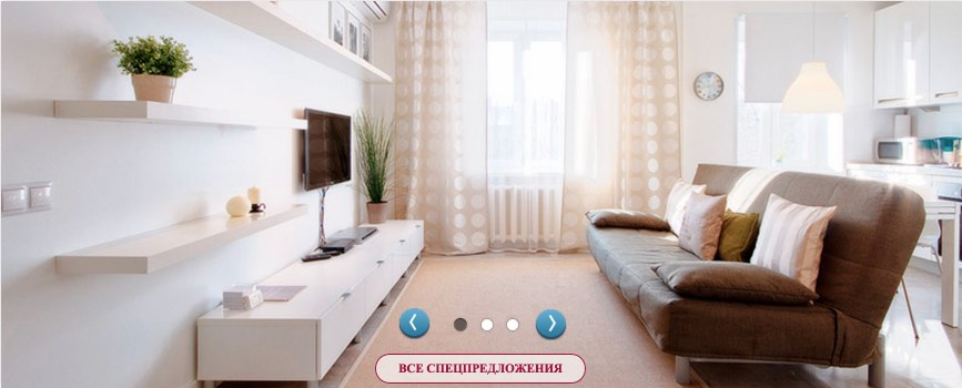 Accommodations in Russia - Tourist Apartments