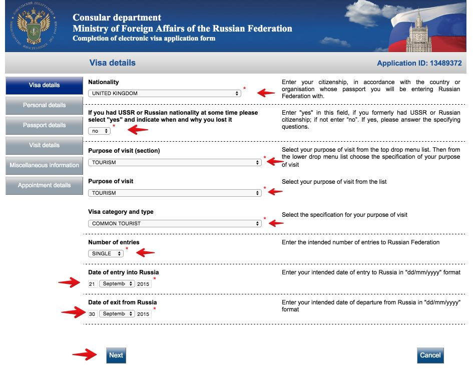 Completion of electronic visa application form Russia 2
