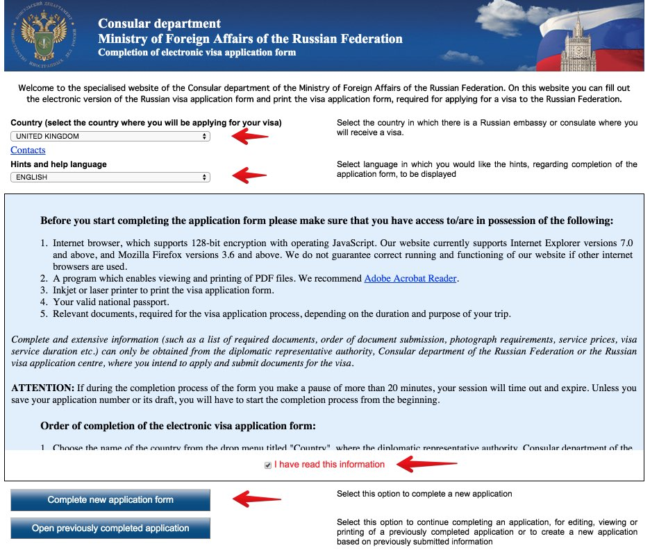 Completion of electronic visa application form Russia