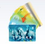 troika-card-moscow-featured-image