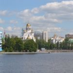 Yekaterinburg - Featured Image