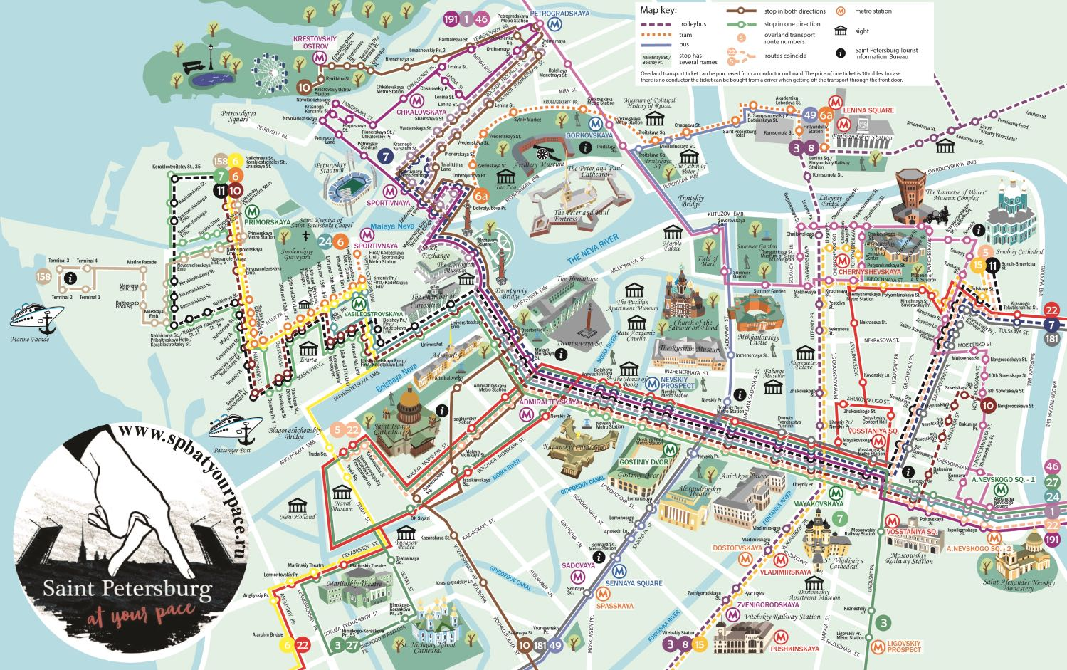 Pdf metro map st petersburg