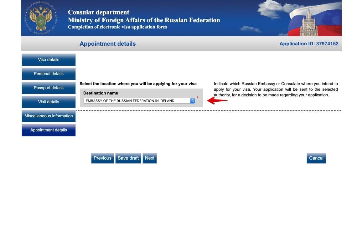 Fill in russian visa form in Ireland