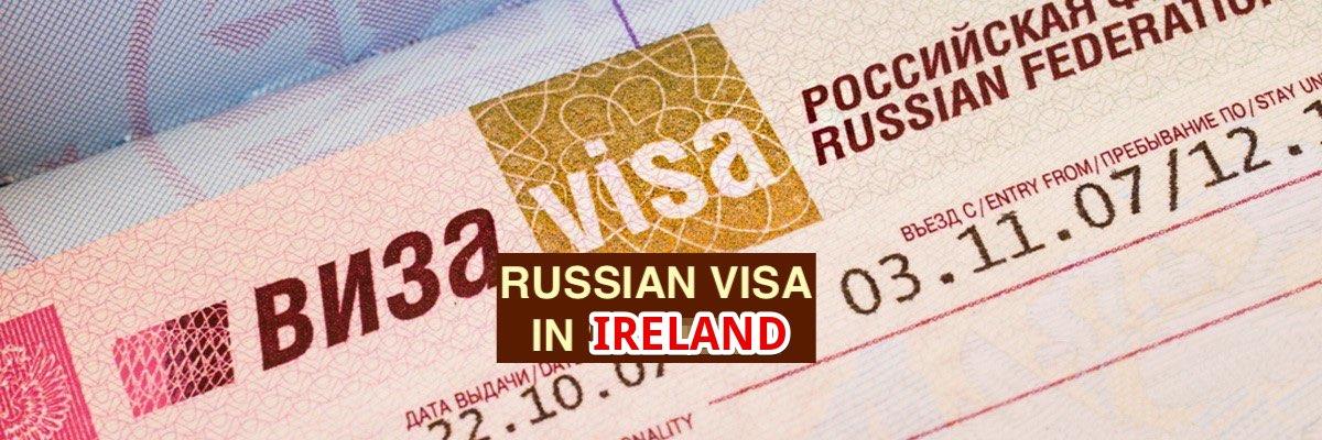 Russian-Visa-in-Ireland-Featured-image